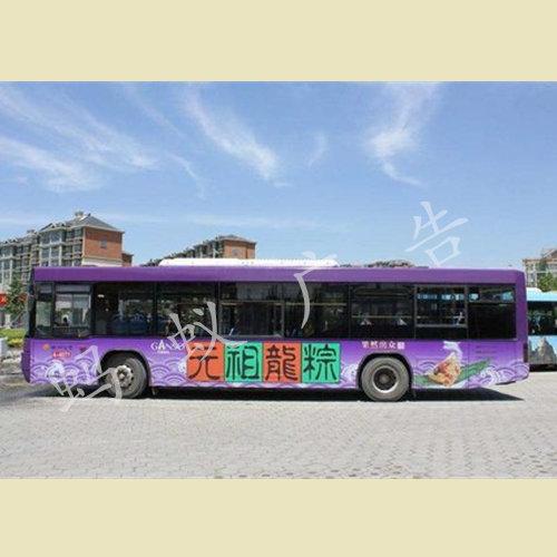 海口公交车体广告投放贵吗