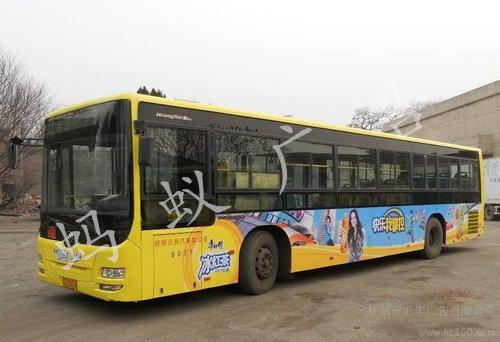 海口公交车体专业运营