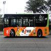 海口公交车体广告投放公司