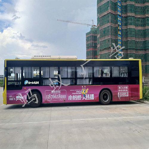 海口公交车体广告价格贵吗