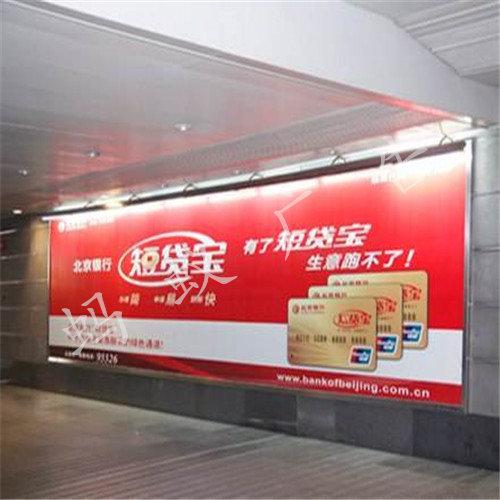 三亚高铁站广告投放