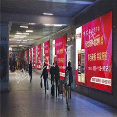 三亚高铁站广告位