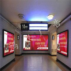 海口高铁站广告