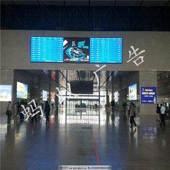 海南高铁站广告投放
