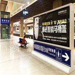 海南高铁站广告位