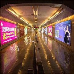 海南高铁站广告