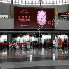 海口美兰机场大屏广告