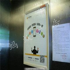 海口电梯广告投放商