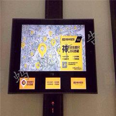 海南电梯广告价格贵吗