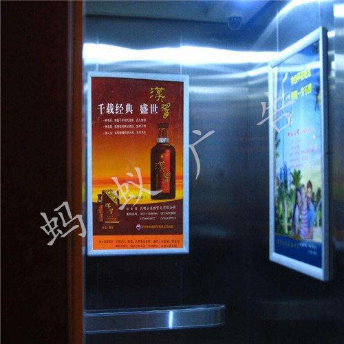 三亚电梯广告价格