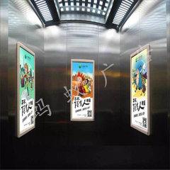 海口电梯广告