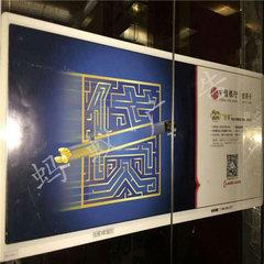 海南电梯广告位