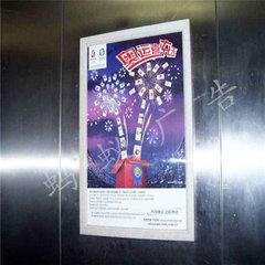 海南电梯广告投放