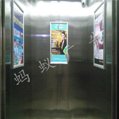 海南电梯广告公司