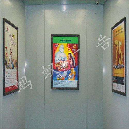海南电梯广告