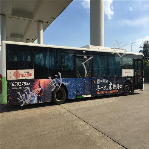 海南公交车广告合作商