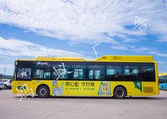 海南公交车体广告投放