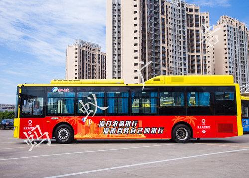 海口公交车广告