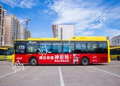 海南公交车广告投放