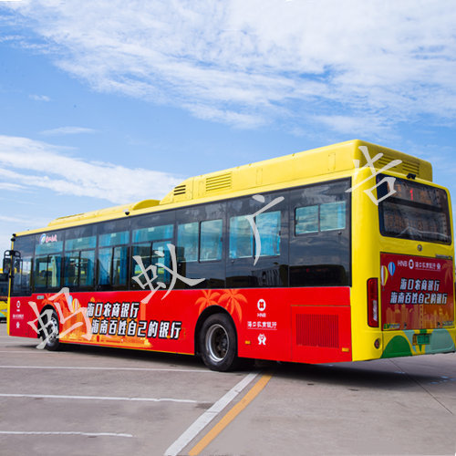 公交车体广告位