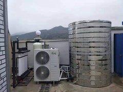 贵阳空气能热水器安装公司