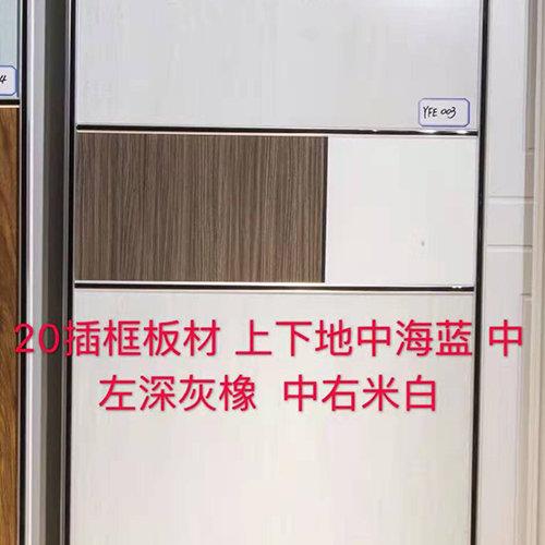 眉山家具厂板材颜色展示(三)