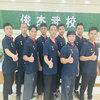 眉山武术培训班