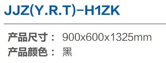 JJZ%28Y.R.T%29-H1ZK..jpg