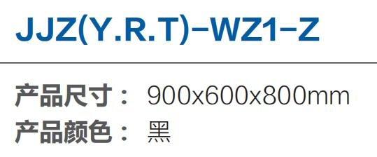 JJZ%28Y.R.T%29-WZ1-Z..jpg