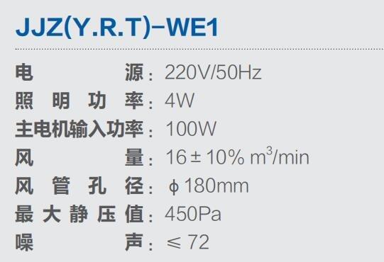 JJZ%28Y.R.T%29-WE1..jpg