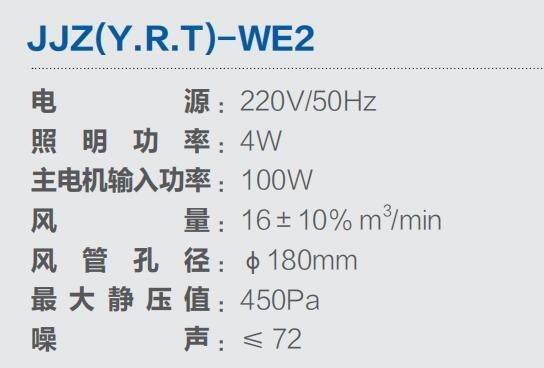 JJZ%28Y.R.T%29-WE2..jpg