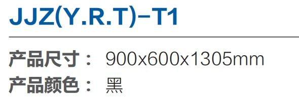 JJZ%28Y.R.T%29-T1..jpg