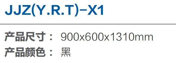 JJZ%28Y.R.T%29-X1..jpg