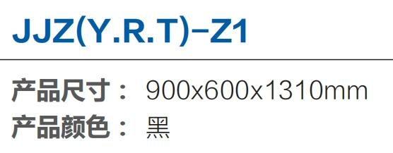 JJZ%28Y.R.T%29-Z1..jpg