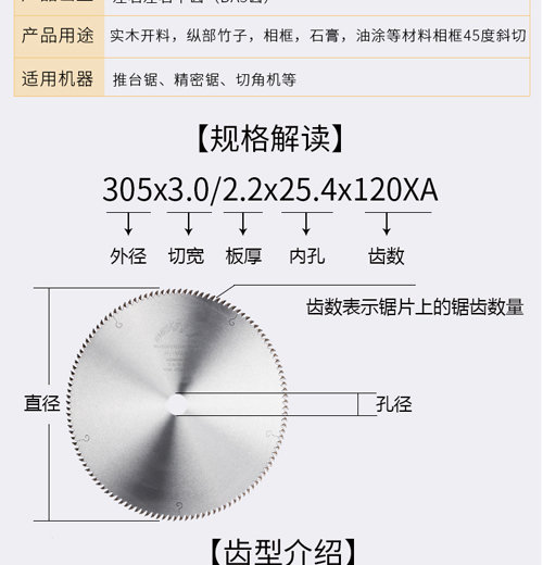 %E5%85%BC%E6%88%BF%E4%BA%9A%E5%85%8B%E5%8A%9B_04.jpg