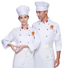 万博体育app下载酒店服装