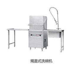 贵州厨具厂家