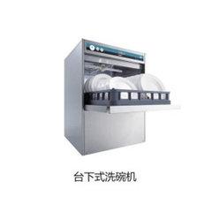 贵州中央厨房储物柜