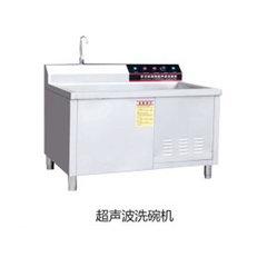 超声波洗碗机