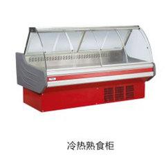冷热熟食柜
