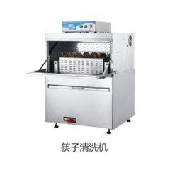 贵阳雷火官网app下载选购