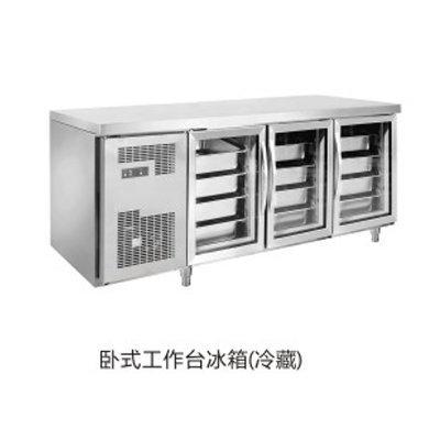 卧式工作台冰箱