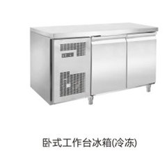 卧式工作台冷冻冰箱