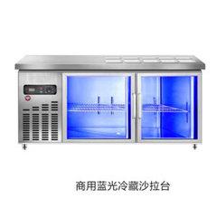 贵州雷火官网app下载制冷设备
