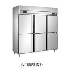 贵阳雷火官网app下载种类