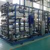 50吨反渗透纯水设备