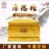 贵阳木质骨灰盒定制价格