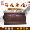 贵阳木质骨灰盒定制