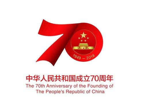 2019年廣西國塑管業集團有限公司國慶節休息通知!