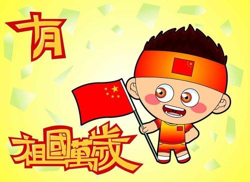 贵州美厨酒店用品祝大家70周年庆快乐